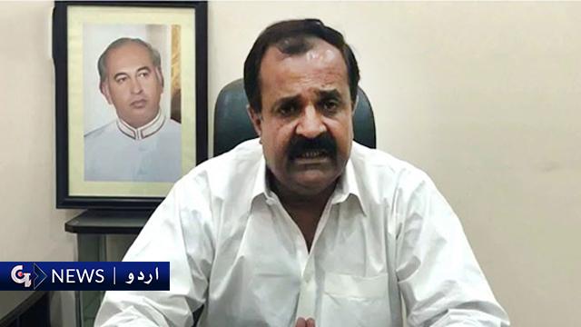 پیپلزپارٹی نے پنجاب اسمبلی کا اپوزیشن لیڈر تبدیل کرنے کا مطالبہ کردیا