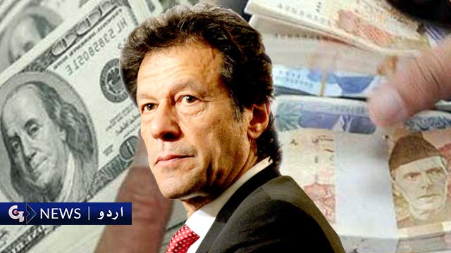 کرنسی ریٹ پر وزیراعظم کی زیرصدارت اجلاس، ڈالر پرانی قیمت پر واپس آگیا