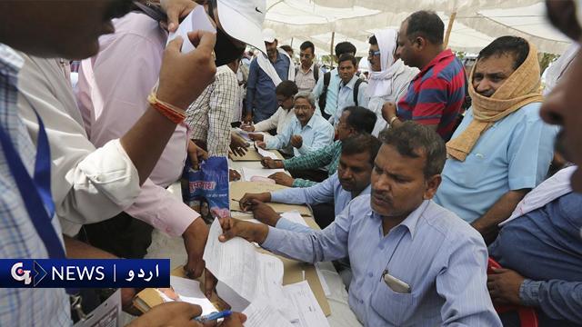 بھارتی الیکشن کا آخری مرحلہ ختم، مودی کی جیت کے امکانات روشن ہوگئے