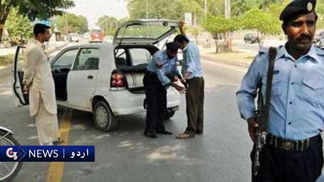 اسلام آباد میں سیکورٹی اداروں کا سرچ آپریشن، 2 مشتبہ افراد زیر حراست