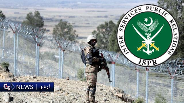 افغانستان کی حدود سے پاکستانی فوج پر حملہ، 3 اہلکار شہید