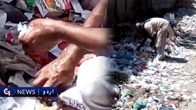 سندھ گورنمنٹ اسپتال کے فضلہ کو مارکیٹ میں فروخت کرنے کا انکشاف