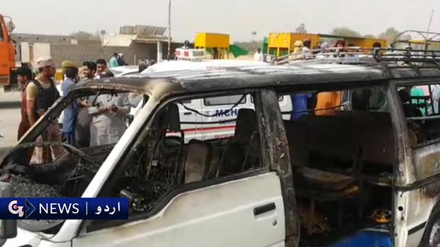 کشمور : ٹول پلازہ پر مسافر وین میں سلنڈر دھماکہ، 6 افراد جاں بحق
