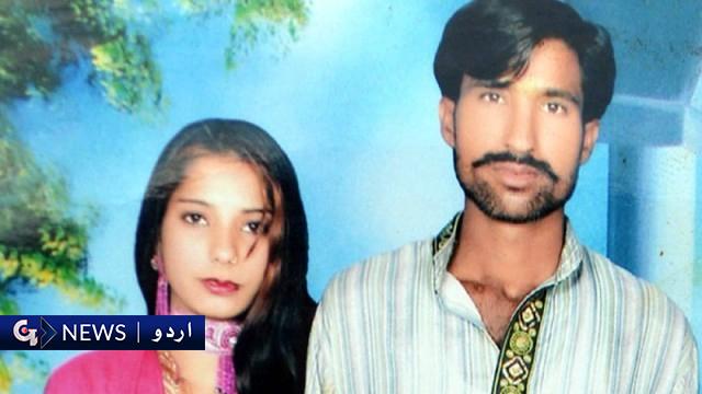 سانحہ کوٹ رادھا کشن کیس : عدالت نے سزائے موت کے خلاف ملزمان کی اپیل خارج کردی