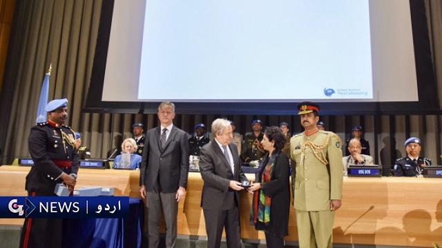 اقوام متحدہ کا کانگو میں شہید پاکستانی فوجی کیلئے ایوارڈ