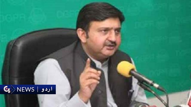 ملک احمد خان کا چیئرمین نیب سے مستعفی ہونے کا مطالبہ