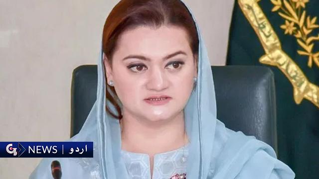مسلم لیگ (ن) کا ملک احمد خان کے بیان سے اظہار لاتعلقی