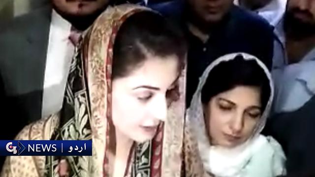 بیانیہ صرف نواز شریف کا ہے، کہ ووٹ کو عزت دو : مریم نواز