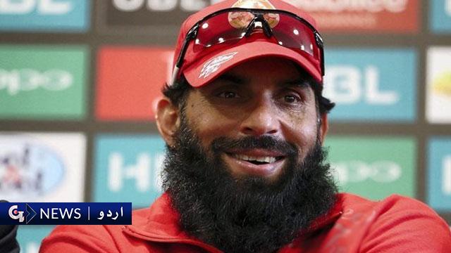 سرفراز احمد کو ورلڈکپ میں پانچویں نمبر کھیلنا چاہیے : مصباح الحق