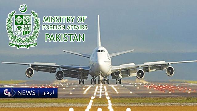 پی آئی اے کا خصوصی طیارہ 320 پاکستانی قیدیوں کو ملائشیاء سے واپس لائے گا