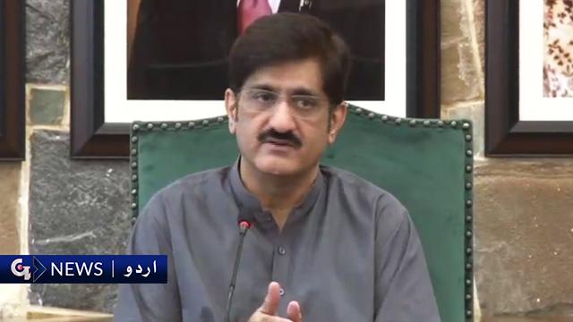 وفاقی حکومت اسپتالوں کی تحویل سے متعلق نوٹیفکیشن واپس لے : وزیراعلیٰ سندھ