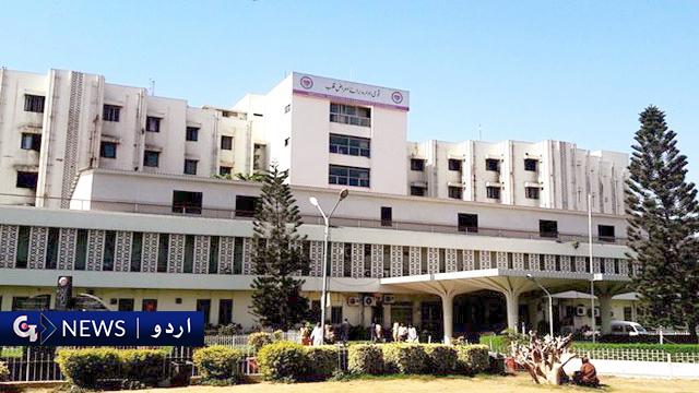 کراچی: قومی ادارہ برائے امراض قلب کا مالی بحران شدت اختیار کرگیا