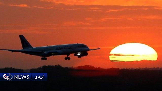 سی اے اے، بھارتی فلائٹس کے لئے پاکستانی حدود کھولنے پر نظرثانی کا فیصلہ