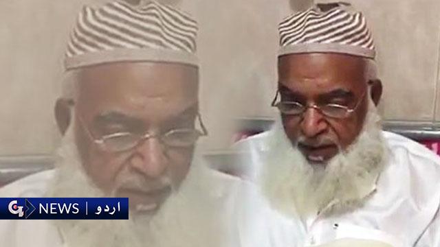 پیر افضل قادری کا تحریک لبیک کی ذمہ داریوں سے سبکدوشی کا اعلان