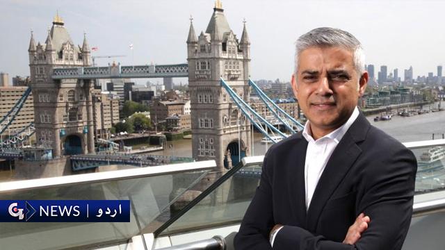 دھمکیوں کے بعد میئر لندن کو پولیس نے حفاظتی تحویل میں لے لیا