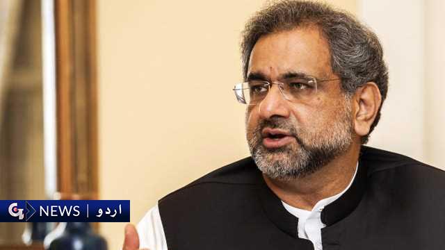 شاہد خاقان عباسی نے این آر او مانگنے والوں پر لعنت بھیج دی