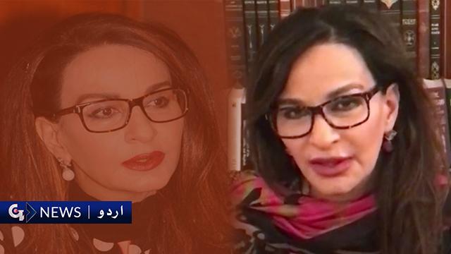 مودی جیت گئے، اب وزیراعظم کشمیر کا مسئلہ حل کریں : شیری رحمان