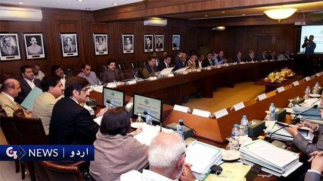 سندھ حکومت کا صوبائی کابینہ میں توسیع کا فیصلہ