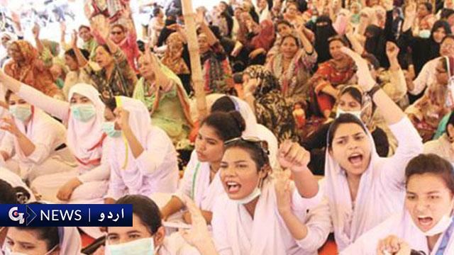 سندھ کی نرسز نے ایک بار پھر احتجاج کی کال دیدی