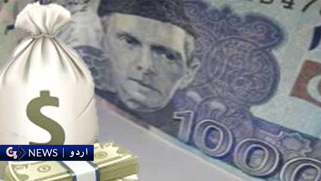 پاکستان پر بیرونی قرضوں کا بوجھ تاریخ کی بلندترین سطح پرجا پہنچا