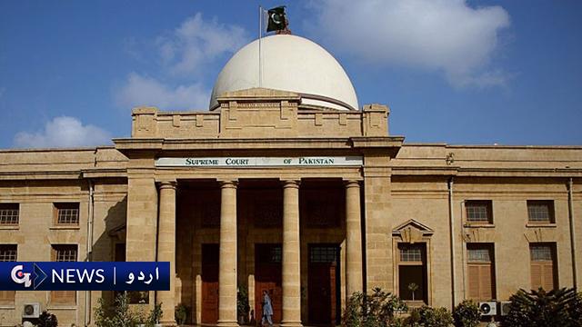 سپریم کورٹ نے کراچی میں ایک ماہ میں سرکلر اور لوکل ٹرین چلانے کا حکم دے دیا