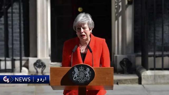برطانوی وزیراعظم تھریسامے نے مستغفیٰ ہونے کا اعلان کردیا
