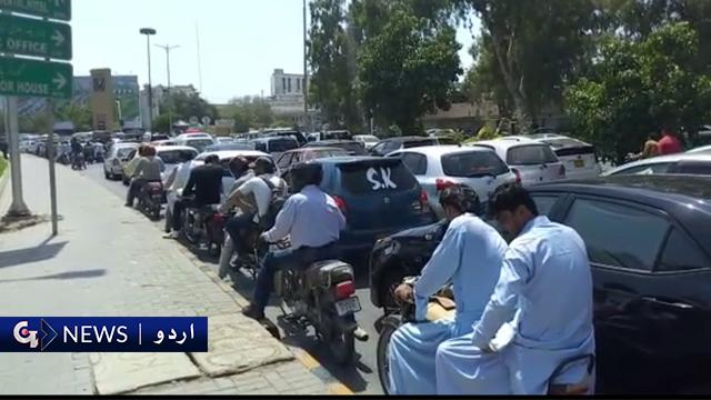 نرسوں کے احتجاج کے باعث، پولیس نے روڈ بلاک کردیئے، شہر میں بدترین ٹریفک جام