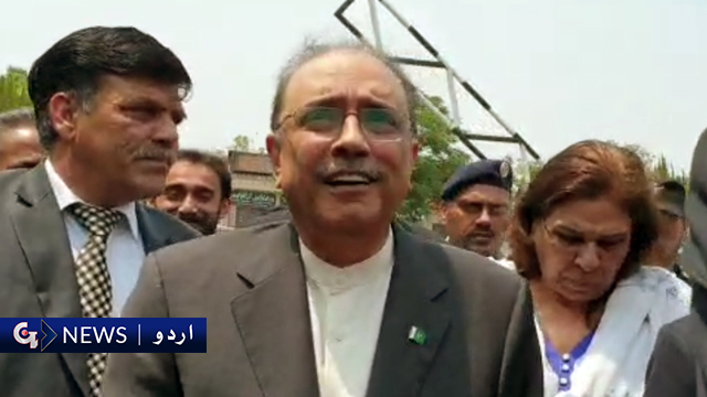 آصف زرداری نے حکومت مخالف تحریک چلانے کا اعلان کردیا