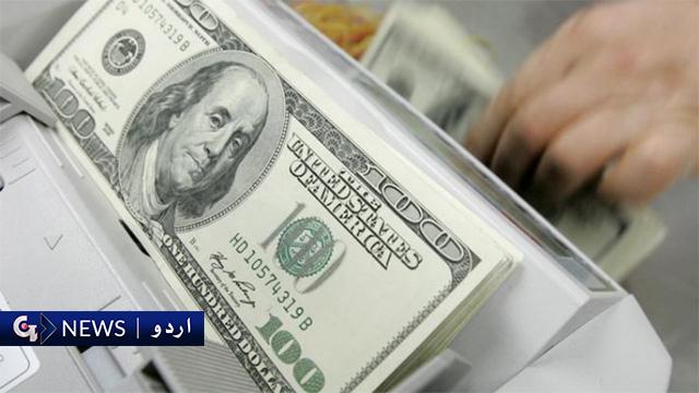 ڈالر ملکی تاریخ کی بلند ترین سطح پر، ایک روپے 16 پیسہ کا مزید اضافہ