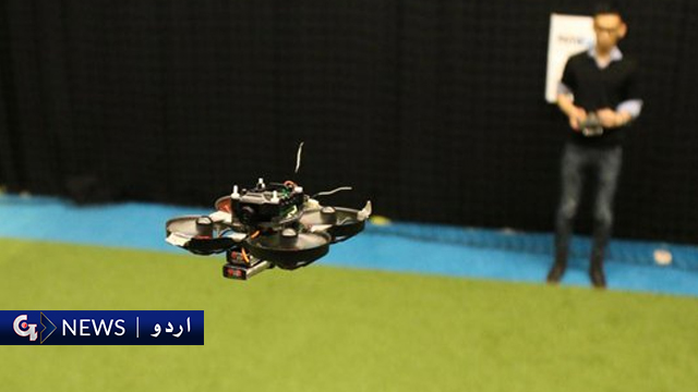 دنیا کا سب سے چھوٹا ڈرون تیار