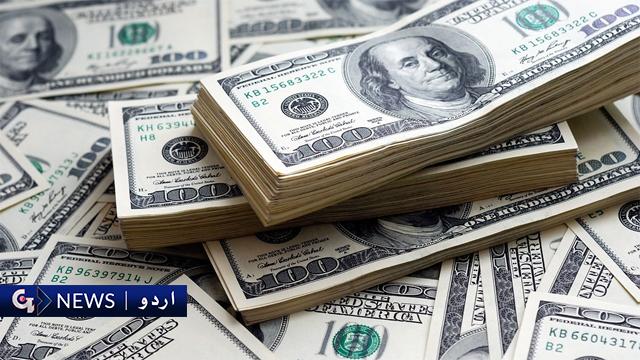 ڈالر 152 روپے 10 پیسے مہنگا ہوگیا