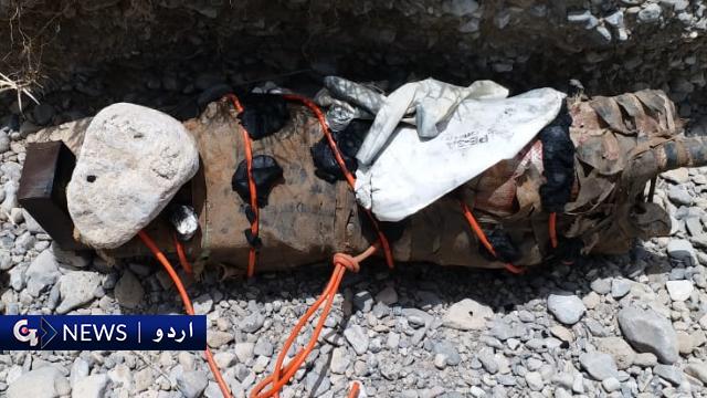 کوئٹہ: بولان میں ریلوے ٹریک پر بم ناکارہ بنا دیا گیا