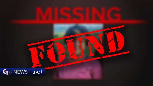 کوئٹہ : مزید چار لاپتہ گھروں کو پہنچ گئے، محکمہ داخلہ کی تصدیق