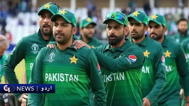 ون ڈے رینکنگ میں پاکستان نے چھٹی پوزیشن حاصل کرلی