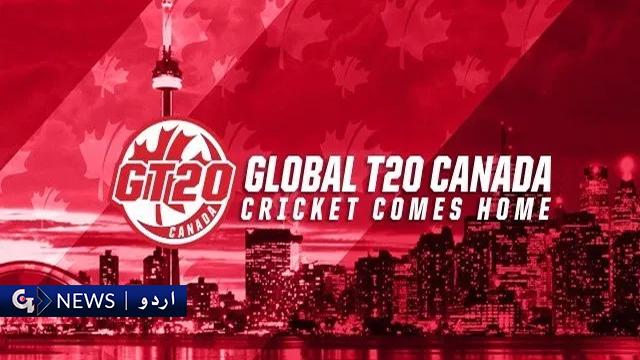 ٹی ٹوئنٹی کینیڈا ٹورنامنٹ کے لیے 5 پاکستانی کرکٹر کو این او سی جاری