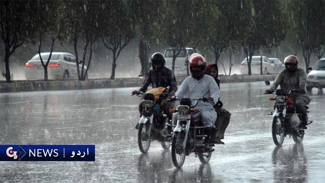 کراچی میں اڑتالیس گھنٹوں میں تیز بارش کا سلسلہ جاری رہے گا؛ محکمہ موسمیات