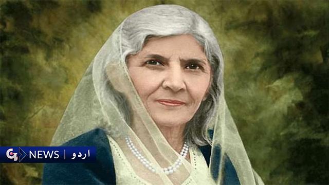مادر ملت محترمہ فاطمہ جناح کا آج 126 واں یوم ولادت منایا جا رہا ہے