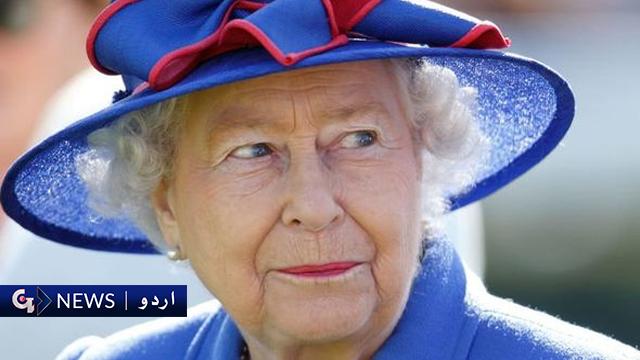 انگلینڈ کی ورلڈکپ فتح پر یادگاری ٹکٹ جاری کیے جائیں گے؛ ملکہ الزبتھ