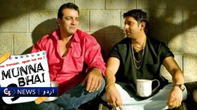 سنجے دت فلم ''منا بھائی 3'' کی شوٹنگ کے لیے بےصبر