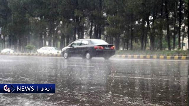 جڑواں شہروں میں آج ہلکی بارش متوقع