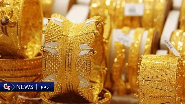 سونے کی قیمت میں اضافہ، 80 ہزار 300 روپے کی سطح پر پہنچ گیا
