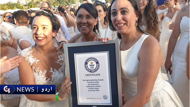 1300 خواتین کا شادی کے جوڑے پہن کر نیا ریکارڈ قائم