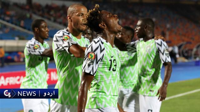 فریقہ کپ آف نیشن فٹبال: نائجیریا نے آٹھویں بار ایونٹ میں برانز میڈل حاصل کرلیا