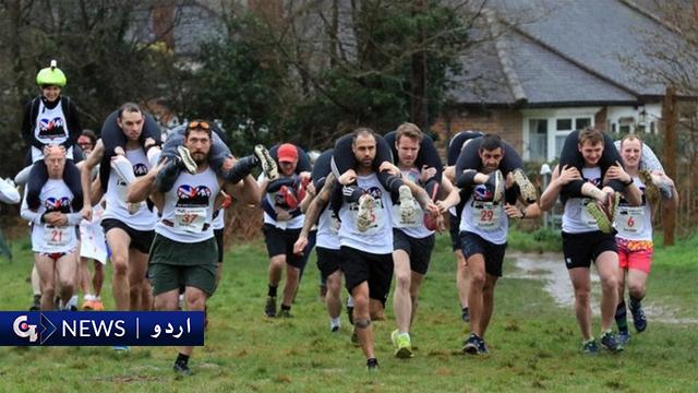 بیوی کو کندھے پر اُٹھا کر دوڑنے کا عالمی مقابلہ