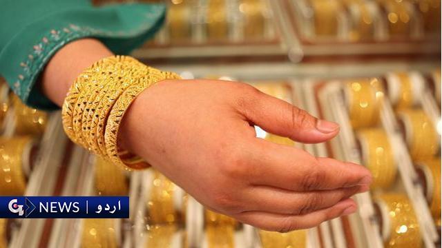 سونے کی قیمت1700 روپے اضافے کے ساتھ 82 ہزار روپے ہوگئی