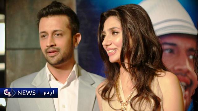 ماہرہ خان اور عاطف اسلم کے رقص کی وڈیو سوشل میڈیا پر وائرل
