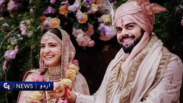 اداکارہ انوشکا شرما نے کرکٹر ویرات کوہلی سے شادی کی وجہ بتادی