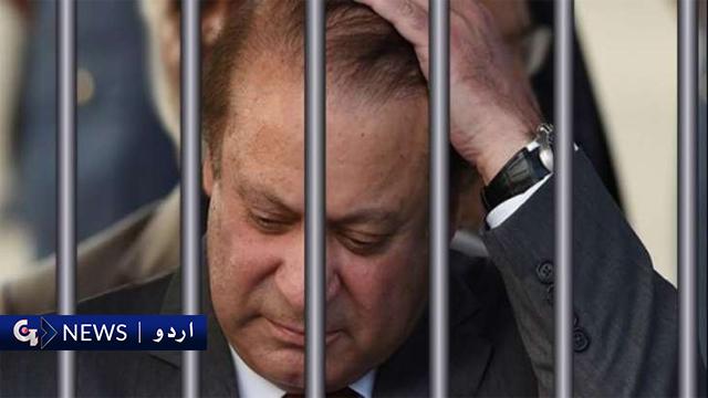 نواز شریف کا اے سی ہٹا دیا جائے، پنجاب حکومت کی جیل حکام کو ہدایت