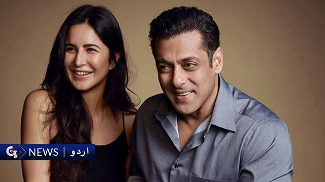 سلمان خان نے کترینہ کیف کو 'ویسپا' کی تصویر کے ساتھ مبارکباد دی
