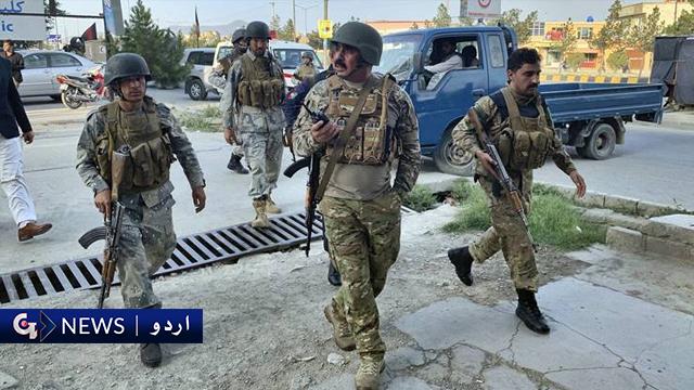 افغانستان: سیاسی دفتر پر حملہ، ہلاکتوں کی تعداد 20 ہوگئی